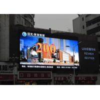 Wholesale P8mm Big Video Led Advertising Display Screen 384*128mm Environment Friendly from china suppliers