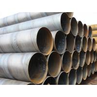 Wholesale Carbon Steel ASTM A53 Gr.B SSAW Steel Pipe DIN30672 BS534 , Spiral Welded Steel Tube from china suppliers