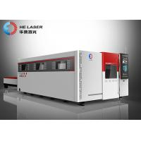 Buy cheap Perfect Cutting Quality Fiber Aluminum Laser Cutting Machine 1000w 2000w 3000w 4000w from wholesalers