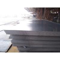Quality Custom ASTM A36 Hot Rolled Steel Plate Sheet 183 - 2000mm Width 3000mm - 12000mm Length for sale