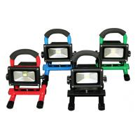 Wholesale PIR Rechargeable Dimmable Led Flood Lights 30W 3 Years Warranty from china suppliers