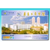 Wholesale O.V.I.printing effect Card / Optical Variable Ink printing Anti-counterfeiting Card from china suppliers