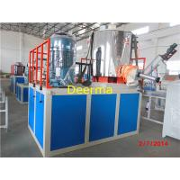 Wholesale Plastic Auxiliary Machine / PVC Mixer Hot Cold / Plastic Raw Material Making Machine from china suppliers