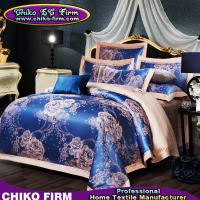 Buy cheap Customs Design Queen King Sizes European Style Jacquard Luxury Bedding Sets from wholesalers