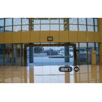 Wholesale Rail Cover Length 2 M To 6m Automatic Sliding Door Opener Residential CE from china suppliers