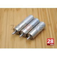 Wholesale 12v / 24v Automobile DC Motor For Automatic Electric Suction Door , 3 Speed Stage from china suppliers
