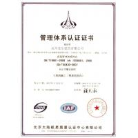 Hangzhou Myle Building Co.,Ltd Certifications
