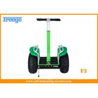 Wholesale 2 Wheel Gliding Off Road Segway Self Balance Chariot Brushed DC Motor For Adults from china suppliers