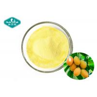 Wholesale Light Yellow Mangiferin Natural Botanical Extracts 95% From Mango Mangifera Indica For Stress from china suppliers