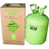 Wholesale R22 Refrigerant gas neutral package from china suppliers