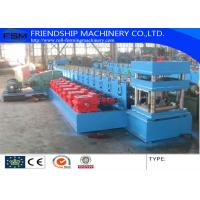 Wholesale Gearbox Driven With 17 Stations and Two Waves Roll Station Guardrail Roll Forming Equipment Machine With from china suppliers