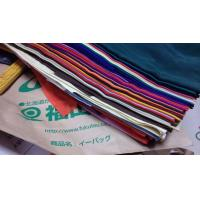 Wholesale Muslim Fabric P/Dyed Spun Voile 9100 Series from china suppliers