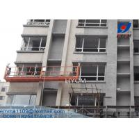 Wholesale 800kg Steel Hot Galvanized and Aluminum Working Platforms Hight Windows Cleaners from china suppliers