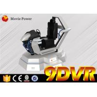Wholesale Bullet design Dynamic car driving training simulator for business street from china suppliers