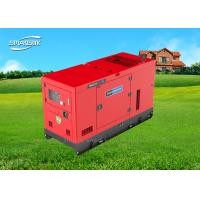 Wholesale Diesel Industrial Backup Generator from china suppliers