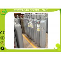 Wholesale High Purity Gases NHM Neon Gas and Helium Gas Mixtures To Pure Neon Gas from china suppliers
