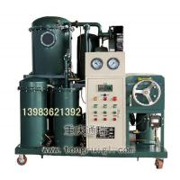 Wholesale ZJD Used Lubrication Oil Filtration Equipment for removing amount of impurities from china suppliers