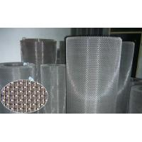 Quality Stainless Steel Dutch woven wire mesh for sale