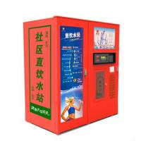 Wholesale Indoor UF Pure Water Vending Machine 9 Level Treatment For Metro Station / Hospital from china suppliers