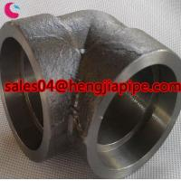 Wholesale cs forged pipe fittings from china suppliers