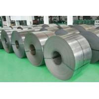 Wholesale Cr Steel Coil ST12 from china suppliers