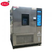 Wholesale Programmable Temperature Humidity Chamber / Climatic Test Chamber for Industry from china suppliers