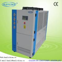 Wholesale Industrial Mixing Stainless Steel 80L Air Cooled Water Chillers For Industrial from china suppliers