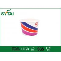 Wholesale 32OZ Colorful Paper Ice Cream Cups Double PE Coated Congratuation Use from china suppliers
