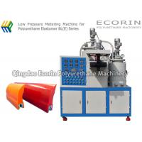 Wholesale Simple Operation Vacuum Casting Machine For Pu Elastomer Scraper TUV Approval from china suppliers