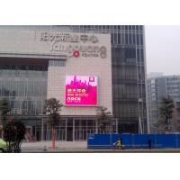 Wholesale 7500 nits P12 Large Outdoor Led Display Screens , Outdoor Led Video Wall from china suppliers
