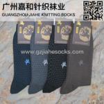 Wholesale Custom Cotton Socks Wholesale New Design Men Socks from china suppliers