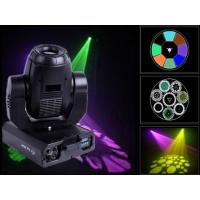 Wholesale Martin 575W Moving Head Light from china suppliers