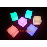 Wholesale Round Ball LED Mood Lamp Led Cube Decor Lighting With Rechargeable Lithium Cells from china suppliers