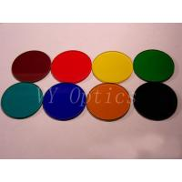 Quality optical Glass filter for medical treatment for sale