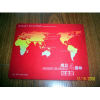 Wholesale the Natural rubber mouse pad Print ads mouse mat for your Propaganda from china suppliers