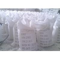 Wholesale Industrial Small Particle B301 Lithopone , ZnS·BaSO4 Powder CAS No. 1345-05-7 from china suppliers