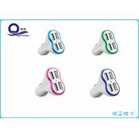 Wholesale Colorful Micro Multi Port USB Car Charger Plug With LED Light Indicator from china suppliers