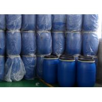 Wholesale Liquid / Powder ACH Aluminum Chloro Hydrate For Water Treatment Flocculating from china suppliers