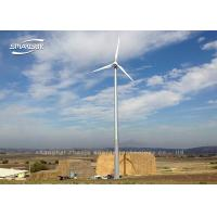 Wholesale Gearless Wind Turbine Electric Generator 180 RPM Speed With CE from china suppliers