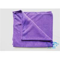 "Wholesale Hotel Shower Microfiber Terry Cloth 32"" x 64"" , Microfiber Drying Towels from china suppliers"