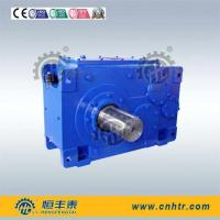 Wholesale Sand Washer Helical Reduction Gear Boxes H2SH7 Bevel Hollow Shaft from china suppliers