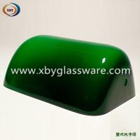 Wholesale Colored ball glass bank lampshade from china suppliers