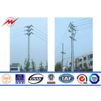 Wholesale 45 FT 2 Sections 220 KV Electric Steel Power Pole With Galvanization / Bitumen from china suppliers