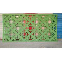 Buy cheap Curved decorative panel from wholesalers