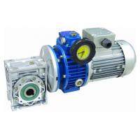 Wholesale Vertical And Horizontal Gear Reducer CVT Automatic Transmission 200-1000 rpm from china suppliers