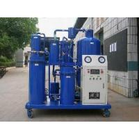 Wholesale Zhongneng Lubricant Oil Recycling/ Oil Purifier from china suppliers