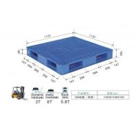 Wholesale Stacking Double Face Heavy Duty Plastic Pallets For Warehouse And Shipping from china suppliers