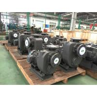 Buy cheap High Speed Coaxial Self Priming Water Pump 2 Hp For Water Circulation from wholesalers