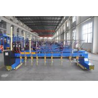Wholesale GDZ-3000 Type Strip Flame Cutting Machine For Carbon Steel, Stainless Steel from china suppliers