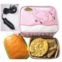 Wholesale USB Heated Lunch Box from china suppliers
